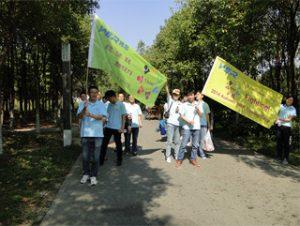 Мероприятия в Gucun Park, осень 2014 2