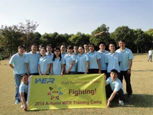 Мероприятия в парке Гуцунь, осень 2014