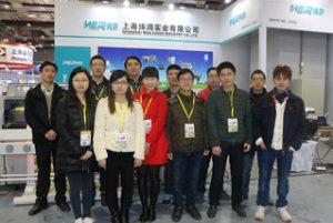 Выставка в Шанхае, март 2015