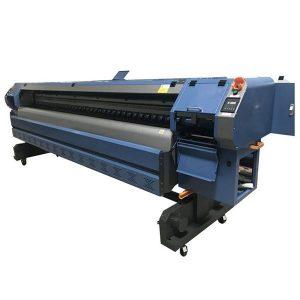 3,2 м широкоформатная печатная машина